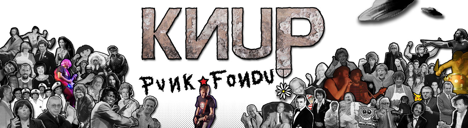 KNUP - Punk Fondu logo